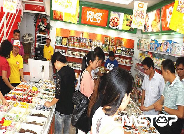 邯郸阳光、美食林上榜2017年中国快消品连锁百强