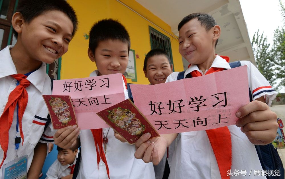 """邯郸小学生开学前领到大""""红包"""""""