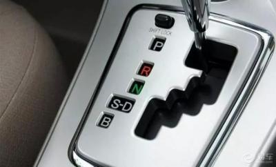 汽车小知识:自动挡的正确使用与操作技巧