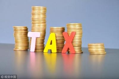 重大消息!个税起征点上调至每月5000元