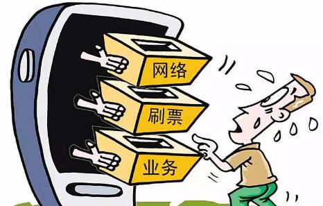 """邯郸发出""""驱逐令"""":对校园网络拉票、刷票行为说""""NO""""!"""