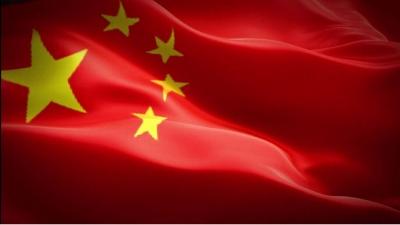 中国首次发表《中国与世界贸易组织》白皮书