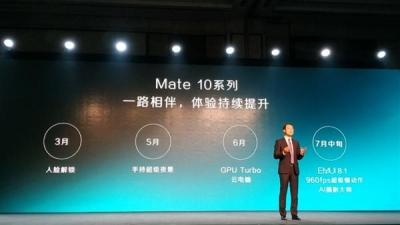 6月26日升级 华为Mate 10系列即将支持云电脑服务