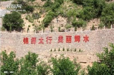 """磁县辉水村:古村落的""""最美""""蝶变"""