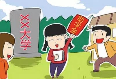 河北省学生资助体系实现学前到研究生全覆盖