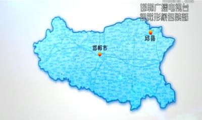 邱县农交所宣传片