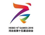 会徽、吉祥物发布!河北省第十五届运动会9月8日开幕