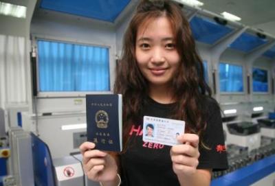 邯郸20个受理点9月起可办港澳台居民居住证