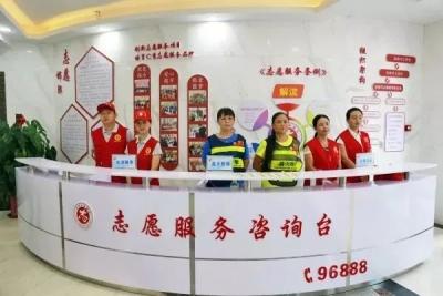 邯郸市志愿服务中心启用 全市150余万志愿者有了自己的家