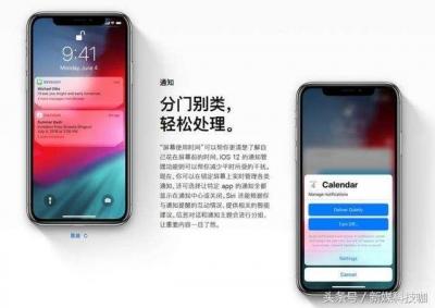 iOS12正式版即将发布,这些新功能你喜欢吗?