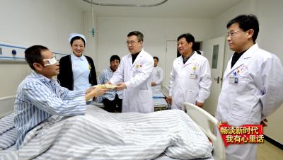 【畅谈新时代 我有心里话之二十二】韩伟:为群众提供更好的健康服务