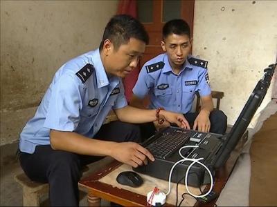"""邯郸广平:警务""""神器""""助力便民服务 实现""""掌上""""移动办公"""