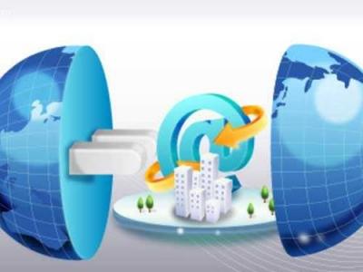 邯郸市网络市场监管专项行动查办网络案件26件