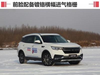 众泰T500六座SUV正式开卖 预售8.0万-12.0万元