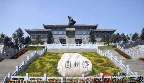 """邯郸这个村庄和美食入选农民丰收节""""5个100""""榜单"""