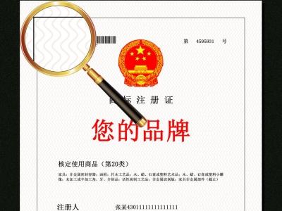 邯郸企业在家门口就能注册商标了