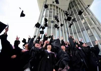 河北大学生就业新政!涉及户口、工资、职称、编制…