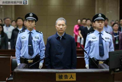 中国证监会原副主席姚刚受贿、内幕交易案在邯郸一审公开宣判