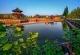 邯郸东郊森林公园暨丛台酒苑4A级景区创建正式启动