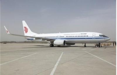 河北航空新飞机加盟 机队规模达到27架