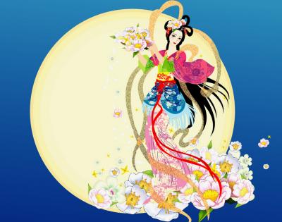 我们的节日·中秋|历史名人与中秋节
