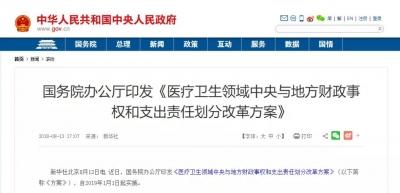 【964l消息】@邯郸人,国务院宣布:生孩子有补助了!明年1月起实施