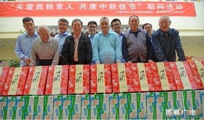 """邯郸市联纺西街道60名老年人领中秋""""巨礼"""""""