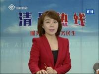 广平县政府走进清晨热线