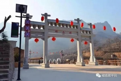 美丽乡村——磁县辉水村