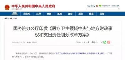 国务院宣布:生孩子有补助了!明年1月起实施,邯郸属于这一档!