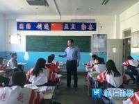 点赞邯郸人:吕艳民——桃李争艳边疆情