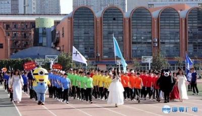 邯郸市第四中运动会开幕:花式入场方式尽显风采