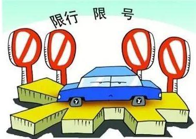 中秋国庆节期间 非北京市载客汽车进京不限行