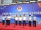 治枪爆、除隐患、保民安  省公安厅在邯郸市举行全省集中统一销毁非法枪爆物品主场仪式活动