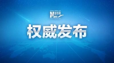 国家版权局约谈13家网络服务商要求规范网络转载