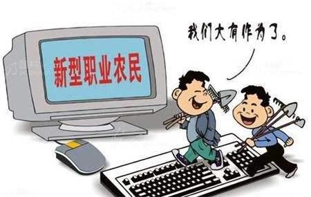今年河北省将培育新型职业农民44253人