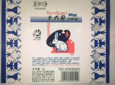 大白兔要出奶糖味唇膏了,10月上市价格未定