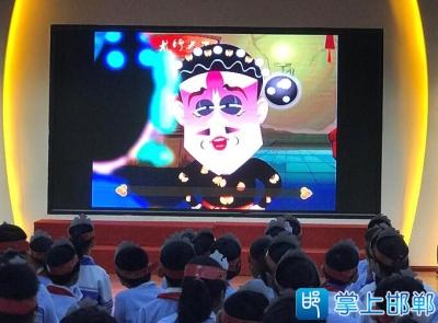 """河北省""""戏曲动漫进校园""""活动走进广安小学"""