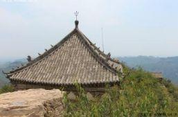 峰峰矿区发现明成化年间墓志铭