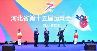 V视|2022年相约邯郸 4分钟视频共同期待4年后的精彩