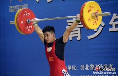 邯郸选手打破河北省第十五届运动会男子举重纪录