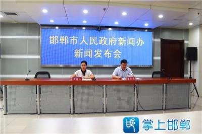 """邯郸市2018年上半年财政收支均实现时间任务""""双过半"""""""