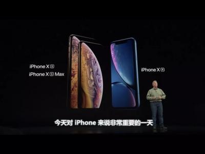 史上最大屏幕的iPhone来了,顶配12799元,果粉的钱包还遭得住吗?