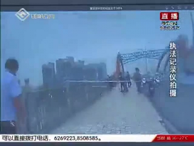 女子在桥上欲轻生 民警救命更救心