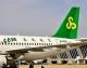10月20日起,春秋航空国内特价票放宽退改签限制