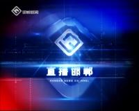 直播邯郸 10-02