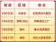 【五星级快报】10月家电行业最新动态,河北人必看!