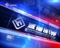 直播邯郸 10-05