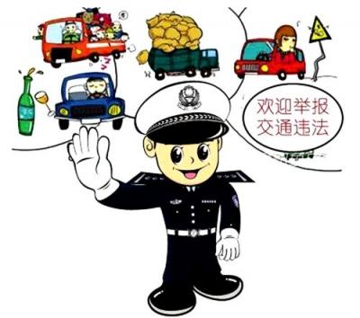 处理了交通违法,怎么进入记分新周期却没清零?