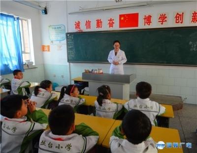 """邯郸市第三医院走进丛台小学开展""""送健康进校园""""活动"""